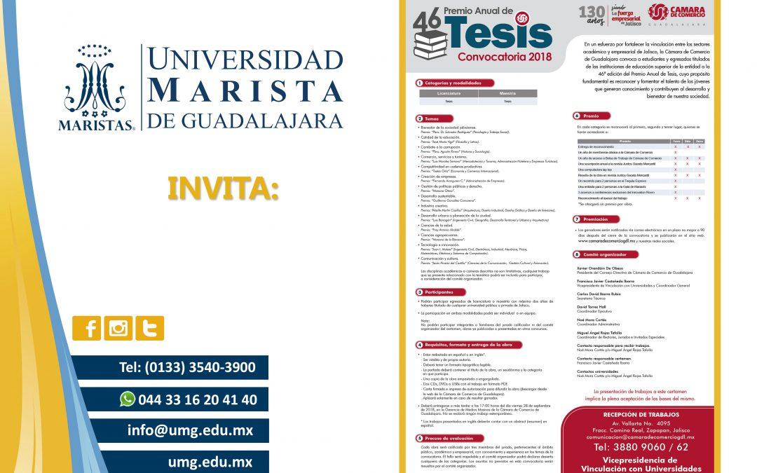 Premio anual de tesis y trabajos de investigación 2018.